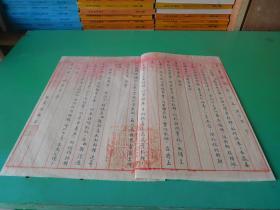 贵州省正安县县长周凤文亲笔信札2页  实物拍照  品如图