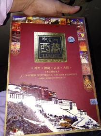 大型文献纪录片--西藏(8DVD)