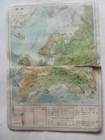 欧洲丶亚洲丶非洲.世界政区地图