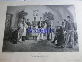 【百元包邮】1890年木刻版画《征募》AUSHEBUNG 尺寸约41*28厘米(货号 18016)