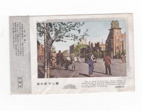民国 大新京(长春)街景 彩色(中央大街)