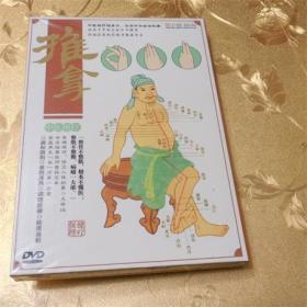 保健理疗 推拿DVD 大连音像出版社有限公司 ISBN:9787883528579