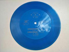 小薄膜中国唱片 我爱森林美如画  等