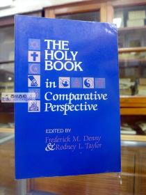 The Holy Book in Comparative Perspective (Studies in Comparative Religion) Paperback Edition