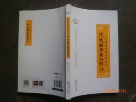云南省民族自治地方优秀单行条例点评