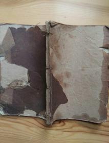 外科正宗 1-6卷两册合订