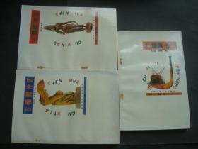 中国古代神话套书:古埃及神话、古希腊神话、古印度神话、三册合售,库存书..