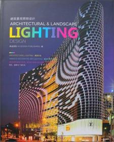 9787549554225-oy-建筑景观照明设计-广西