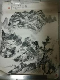 著名书画家林筱之山水画《山村小景》