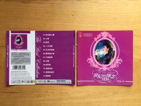 邓丽君 世纪的怀念 VOL.6    CD封面