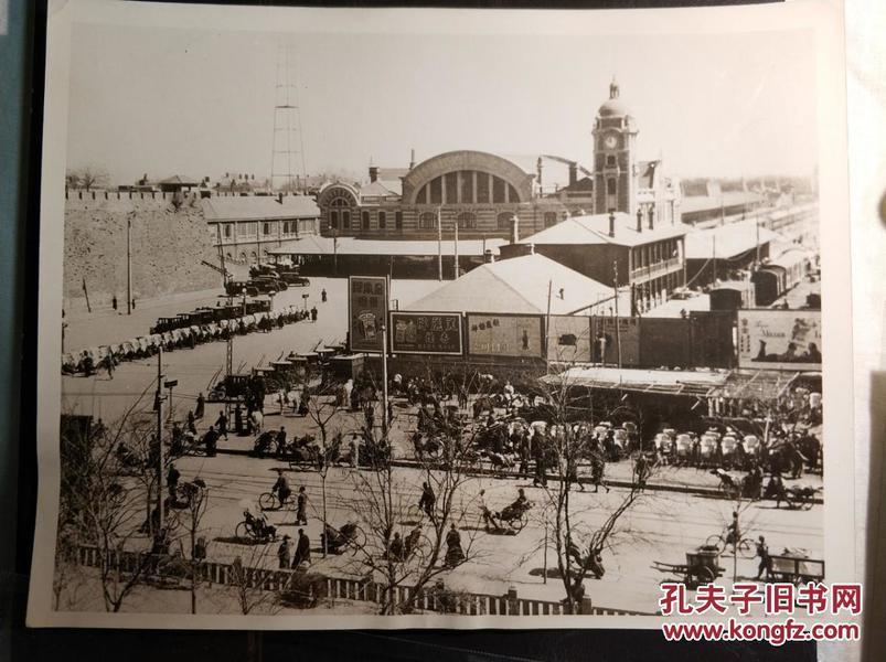 民国北京前门火车站新闻老照片一张