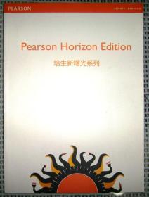 Pearson Horizon Edition(培生新曙光系列)