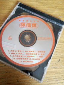 民易开运:张信哲最新情歌经典VCD~爱如狂潮演唱会