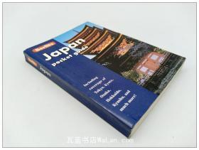 日本旅游手册 英文版 Berlitz Japan Pocket Guide (Berlitz Pocket Guides)
