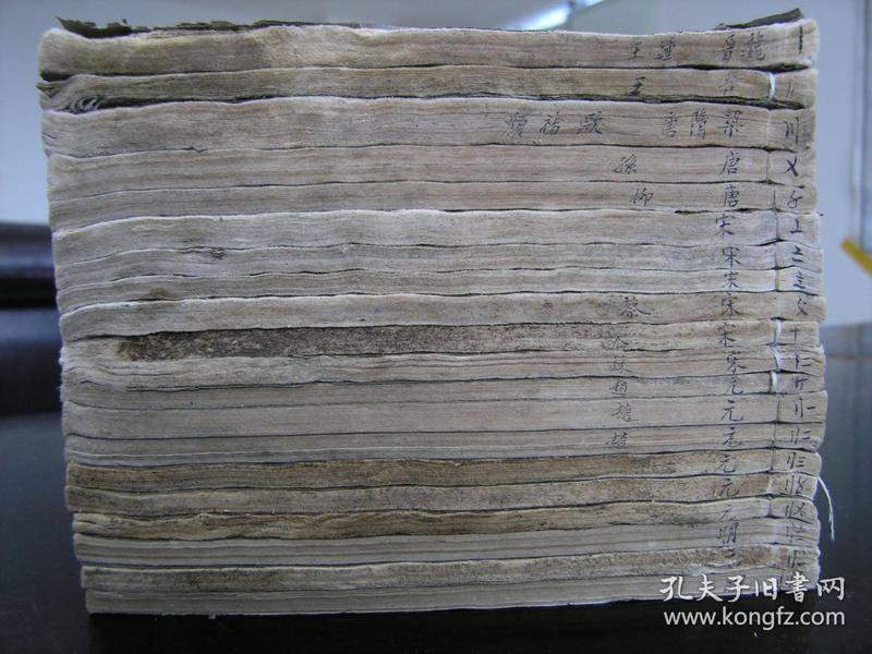 稀见!民国仅印500部的珂罗版大本《三希堂法帖》36册全幸存20册!当时定价220元(大洋)!可以上大拍的宝贝,。。,,