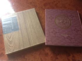 《数寄屋住宅聚》,《数寄屋聚成》的第14卷,诗仙堂等七个庭园中建筑的资料