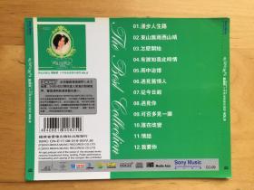 邓丽君 世纪的怀念 VOL.9    CD封底
