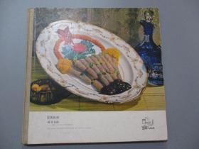 笔套鱼册【中英日对照】