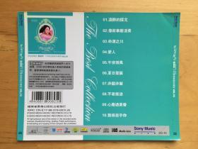 邓丽君 世纪的怀念 VOL.10    CD封底