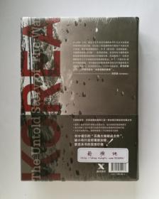 """朝鲜战争:未曾透露的真相  精装典藏版 来自""""五角大楼加密文件""""的朝战真相 全新塑封本"""