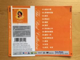 邓丽君 世纪的怀念 VOL.3    CD封底