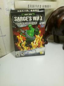 玩具兵大战;萨集战争 安装光盘