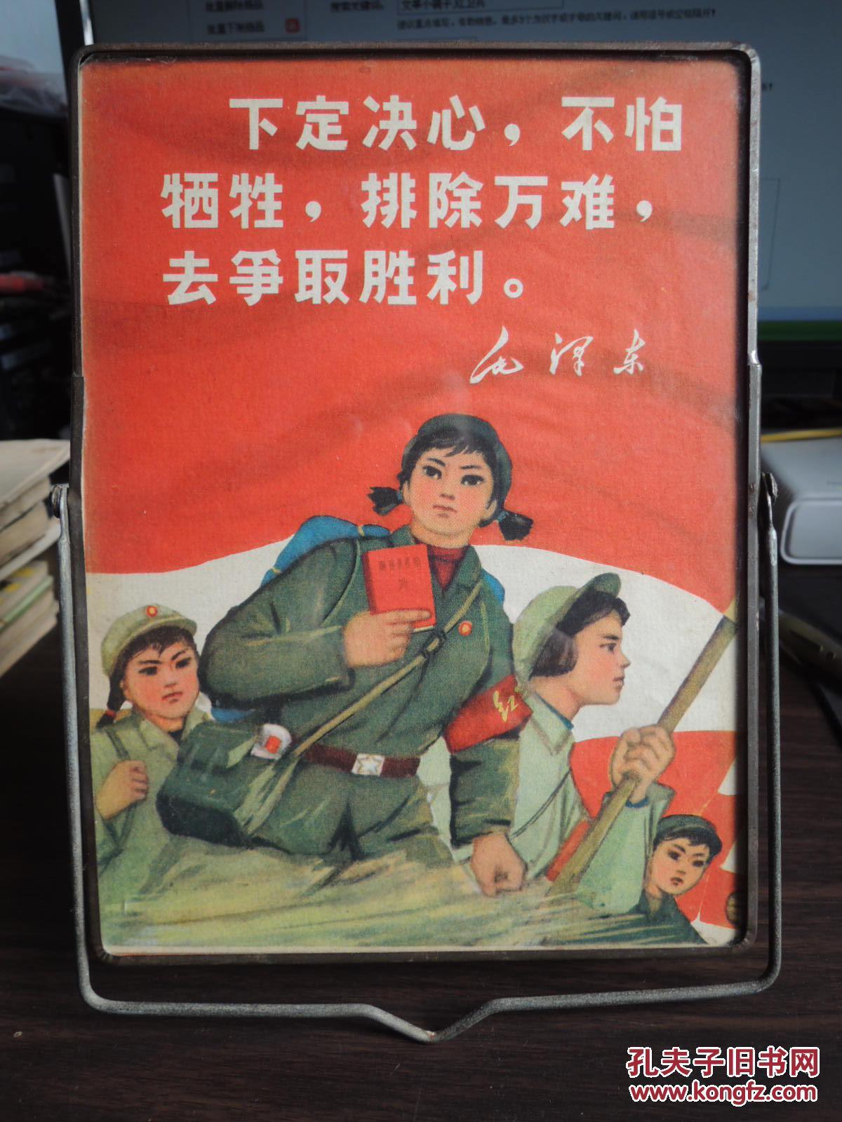 文革小镜子 红卫兵