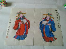 中国书协理事国家一级美术师刘新德手绘财神