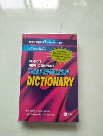 SE-ED`S NEW COMPACT Thai-English Dictionary(简明英泰词典)