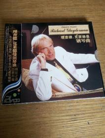 民易开运:命运梁祝等钢琴名曲VCD~理查德.克莱德曼钢琴曲精彩之选(珍藏双碟44首)
