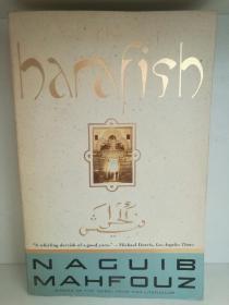 纳吉布·迈哈福兹  The Harafish by Najaib Maohfauoz(阿拉伯文学/埃及)英文版