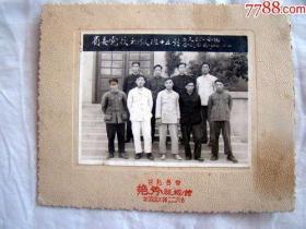 楚雄党校初级班(1960年)3寸