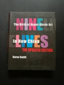 Nine Lives The Birth of Avant-Garde Art in New China(Karen Smith签赠,16开厚册)