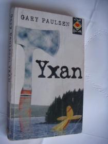 挪威语原版 YXAN