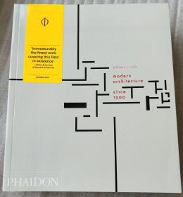 Modern Architecture Since 1900平装