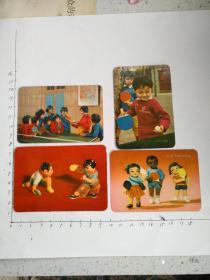 年历片1973、1975年各两张,乒乓球系列4张,规格90-62MM,9品。