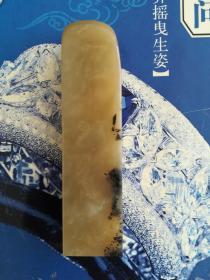 巴林石紫云冻精品大印章(长2.2cm,款2.2cm,高8.8cm)