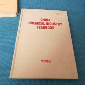 CHINA  CHEMICAL INDUSTRY YEARBOOK 1995