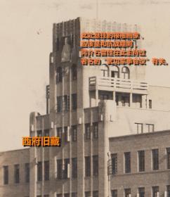 民国老照片,1943年国立西北农学院(由国立西北联合大学拆分)附高全体同学毕业合影老照片
