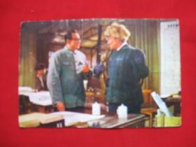 年历卡1张1975年彩色电影 创业 长春电影制片厂赠