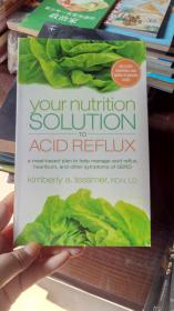 Your Nutrition Solution to Acid Reflux: A ...