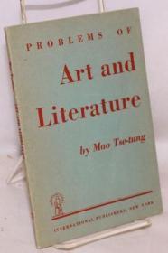 1950年英文 / Problems of Art and Literature在延安文艺座谈会上的讲话(罕见50年美国出版,初版)
