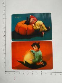 年历片1974年,儿童2张,规格90-62MM,9品。