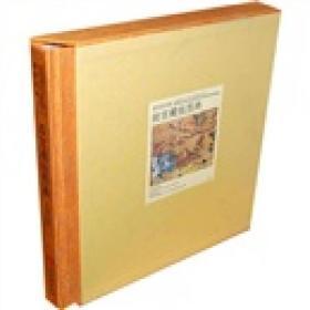 故宫经典:故宫藏毯图典