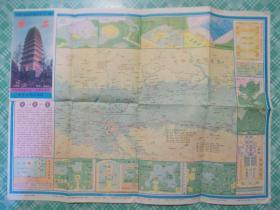 西安旅游地图1992年版