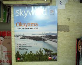 SKYWARD  1     02