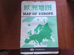 欧洲地图.  105cm乘150cm