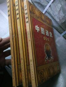 中华上下五千年:大历史全书:彩图版