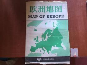 欧洲地图。 105cm乘150cm