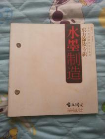 当代艺术家明信片12张